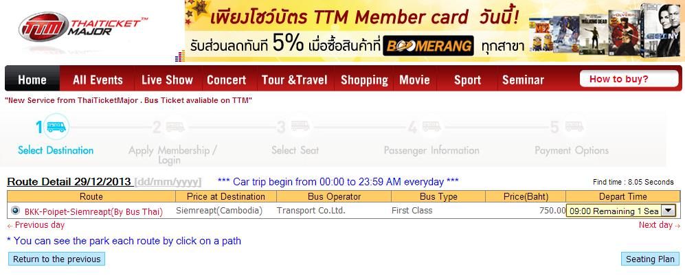 thai ticket major