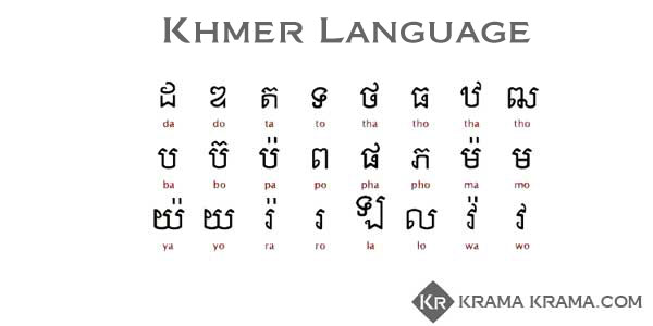 Khmer Language in Cambodia